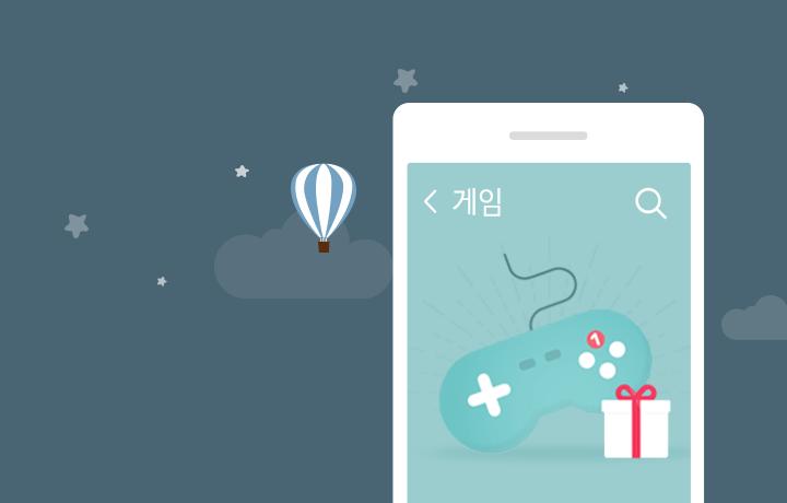 게임_최상단_토요캐쉬백 프로모션_20170922