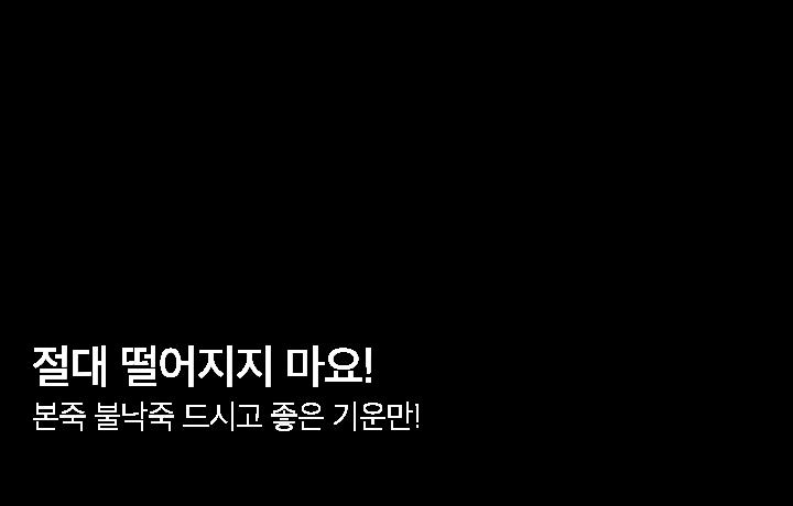 쇼핑_최상단_본죽