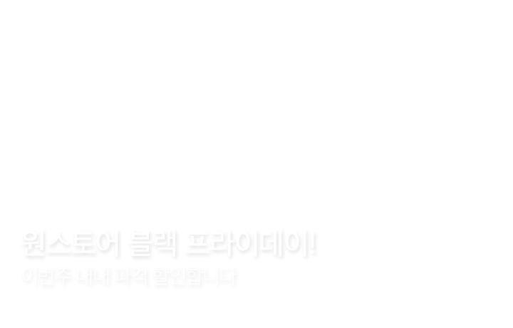 게임_최상단_블랙프라이데이_20171120_SKT