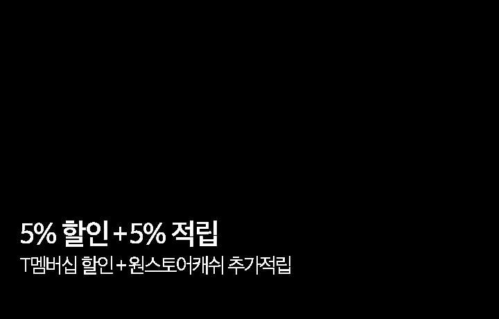 [쇼핑_MD추천] 최상단_T멤버십