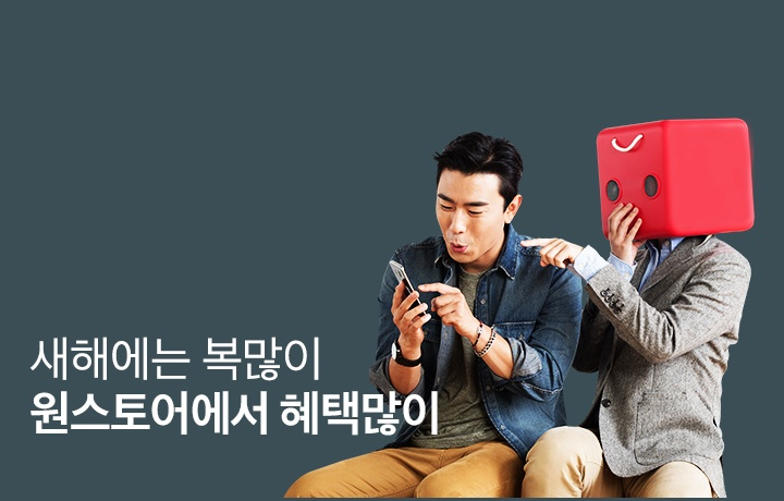 홈_최상단_원스토어광고_SKT용