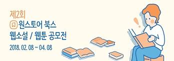2회 공모전_스튜디오 배너