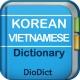 디오딕3 베트남어–한국어 사전 LacViet