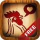 닭살문자 FREE