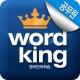 공무원 워드킹 - 영어 단어 암기장