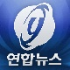 연합뉴스(안드로이드)