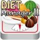 다이어트 매니저(Diet Manager)