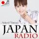 일본 라디오 HD