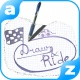 드로우 앤 라이드(Draw and ride)