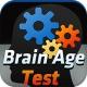 나의 두뇌 나이 테스트