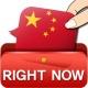 바로쓰는 중국어 회화