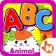 포포야 ABC 동물 영어 낱말카드