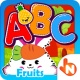 포포야 ABC 과일 야채 영어 낱말카드