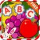 PB ABC 과일 야채 낱말 카드 읽기 쓰기