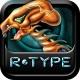 알타입 (R-Type)