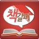 책갈피 - 전 국민 책 읽기 프로젝트