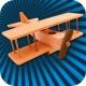 비행기 시뮬레이션 3D