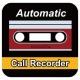 오토메틱 콜 레코더 - 통화녹음