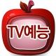 예능TV 핫랭킹- 꿀잼 예능TV 무료다시보기 순위 제공
