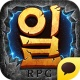 일분RPG for Kakao