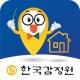 한국감정원 부동산정보 - 부동산시세, 아파트시세, 전세, 실거래가