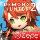 데몽 헌터 2 (Demong Hunter 2)