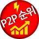 신규웹하드 순위 2017 노제휴사이트(어플,앱) 첫결제없는웹하드 신규p2p 정보 apk