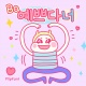 Ba예쁘다너™ 한국어 Flipfont