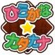재미있는 일본어 공부 연습(히라가나카타카나 연습) 무료
