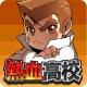 열혈고교: 쿠니오의 방치형 RPG
