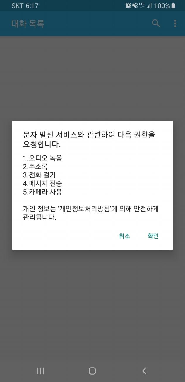 미리보기1