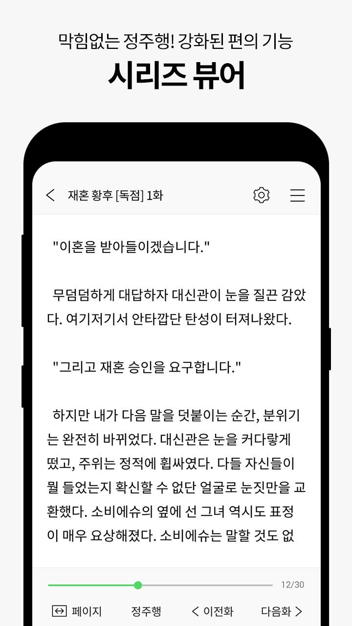 미리보기5