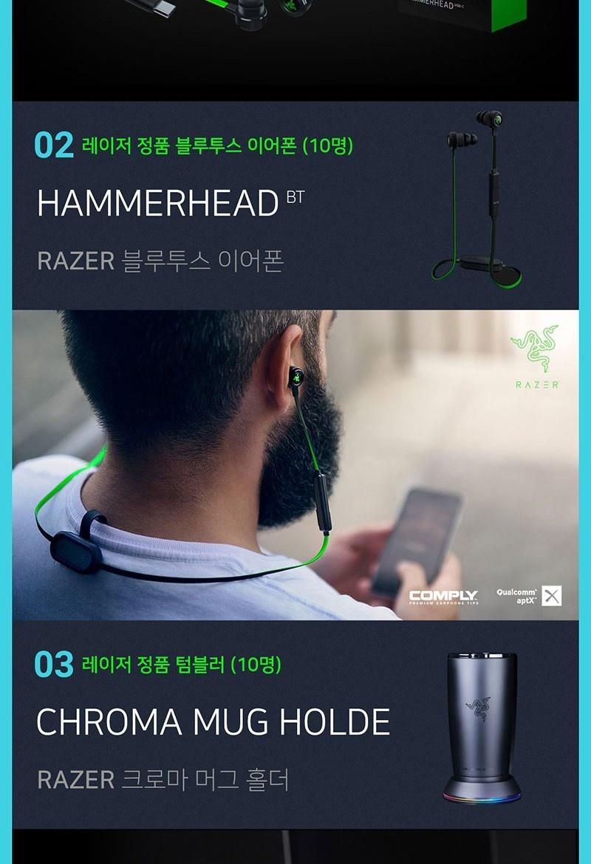 레이저폰2 (Razer Phone2)
