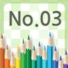 미스터톡 비기너일반편 03 대표 아이콘 :: 게볼루션