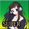 슈퍼브릭 2014 (Super Brick 2014) V5