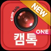 캠톡 NEW 시즌 - 영상채팅, 화상채팅 대표 아이콘 :: 게볼루션
