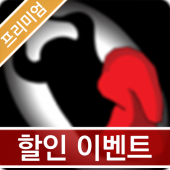 라라 - 퍼즐 플랫포머 게임 프리미엄 대표 아이콘 :: 게볼루션