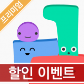 파일 뎀 업 - 드로잉 게임 프리미엄 대표 아이콘 :: 게볼루션