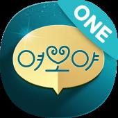 여보야 - 결혼,재혼을 위한 중매쟁이 앱 대표 아이콘 :: 게볼루션