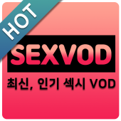 섹스VOD - 새로운 VOD 영상 경험과 체험의 최고봉 SEX VOD,동영상,유출,망가 대표 아이콘 :: 게볼루션
