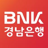 BNK경남은행 모바일뱅킹 대표 아이콘 :: 게볼루션