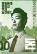 [EVENT] 돈