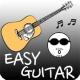 Easy Guitar™(이지기타™)