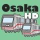 오사카지하철