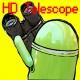 HD 망원경(High-Definition Telescope)