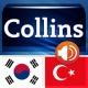 Collins 터키어 사전 Audio