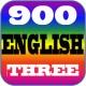 영어스피킹연습 3 단계