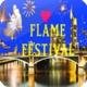 불꽃축제 (Flame Festival)