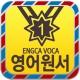 잉카보카 원서 영단어(위대한 개츠비)