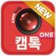 캠톡 NEW 시즌 - 영상채팅, 화상채팅